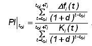 формула_10