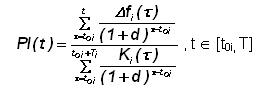 формула_11