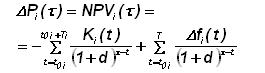 формула_7